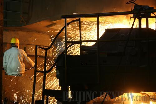 国资委表示将关闭长期亏损的国有企业_北京周