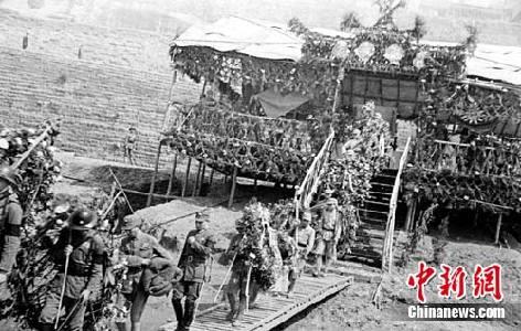 红岩革命历史博物馆提供-重庆赴台征老照片 毛泽东谈判照片首次公开图片
