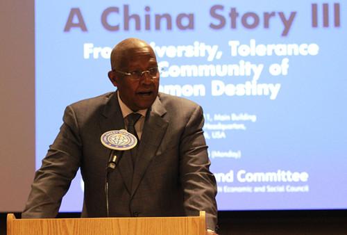 """""""一带一路""""倡议使中国梦走向世界梦"""