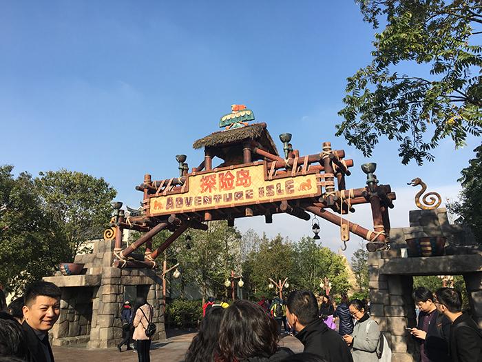 上海迪士尼乐园的