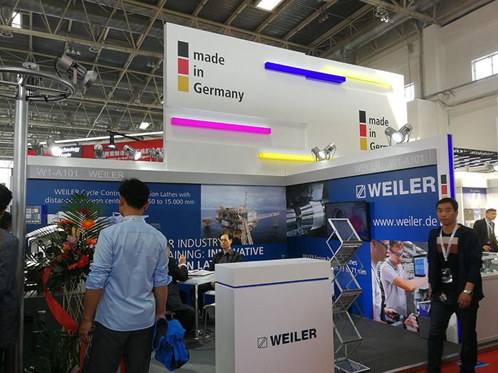 【小乌龟作文】德国展商亮相2019年中国国际机床展览会