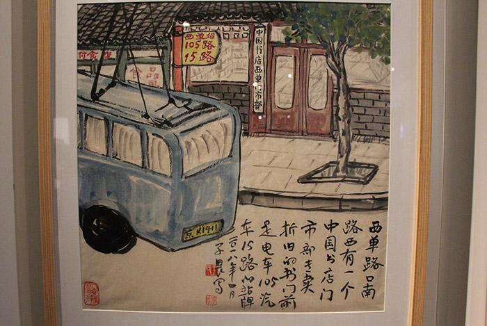 纪念改革开放40周年 一座城 · 一轴画——于连成书画篆刻作品展在图片